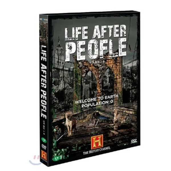 DVD재고 인류멸망 그후 (90분)Life Afer People 1disc