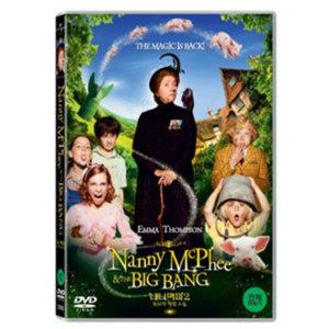 (DVD) 내니 맥피 2 : 유모와 마법소동 (1DISC) - DVD