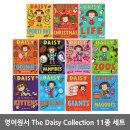 영어원서 The Daisy Collection 11종 세트