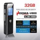 노그마 V800 고음질 미니녹음기 32GB 20시간 연속녹음