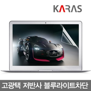 액정보호필름/삼성 갤럭시북 플렉스 NT950QCG 용