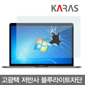 LG 그램15 15Z90N-VA7BK 15Z90N-VR50K 액정보호필름
