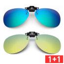1+1 클립형 편광선글라스 클립형썬글라스 안경 P3003M