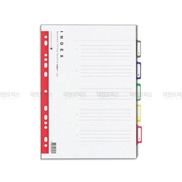 PP 인덱스 5분류 A690-7 바인더속지 A4화일