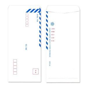 행정규격봉투 A4 100매 박스 50팩 5000매입 문구용품