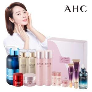 AHC 2020 설 선물세트 대전