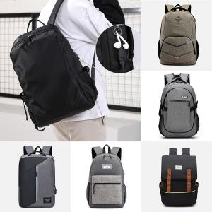 캐주얼가방/수납가방/대용량가방/백팩/가방