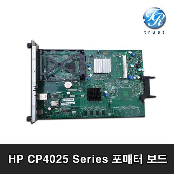 컬러 레이저 CP4025 Series 포매터 보드 중고제품