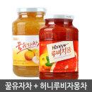 담터 꿀유자차A 1kg+ 꿀허니루비자몽차1kg