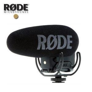 로데 비디오마이크 프로플러스 Rode Videomic Pro+ R
