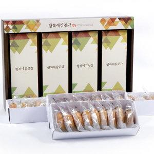 상주곶감 건시(낱개포장) 행복나눔1호 선물세트 직거래