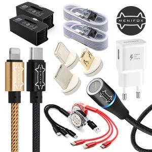 (무료배송)1+1 고속 충전케이블 모음 3A 급속 충전기