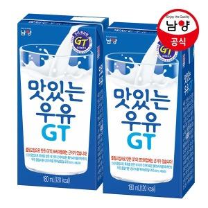 맛있는우유GT 멸균 흰우유 180ml 48팩 200ml UP