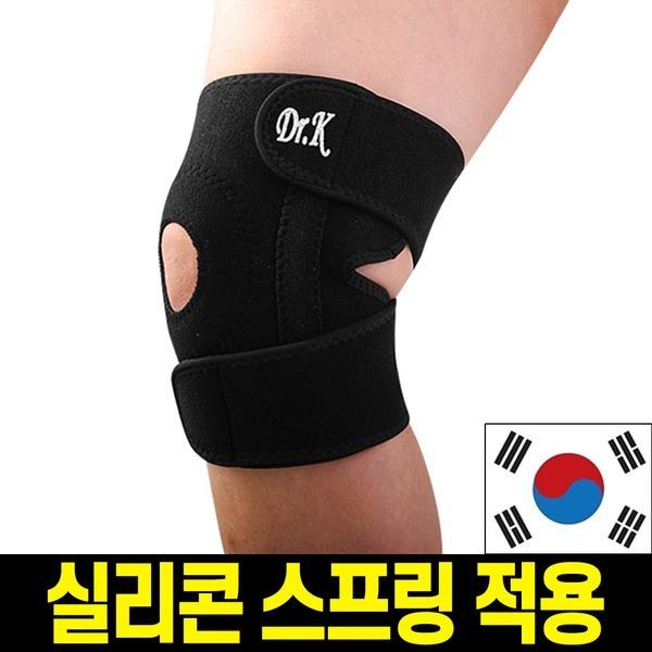 전문가용 무릎보호대 닥터K-2LS /충격흡수/등산조깅