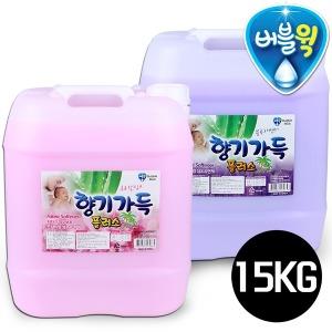 향기가득플러스 후로랄핑크 섬유유연제 15kg