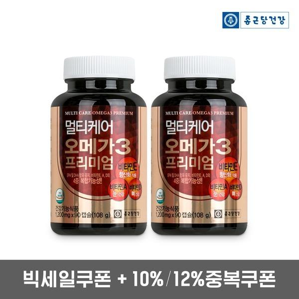 종근당건강 멀티케어 오메가3 프리미엄 6개월분