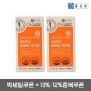 비타민D 4000IU 츄어블 2병 총6개월분
