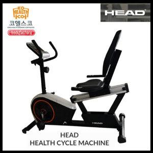 HEAD HR-55 좌식자전거