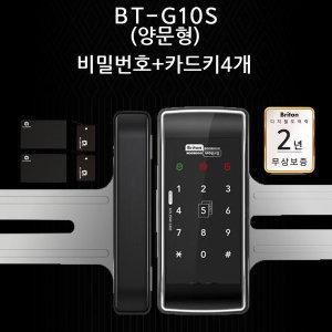 BT-G10S 양문형 카드키4개 상가문도어락 상가문번호키