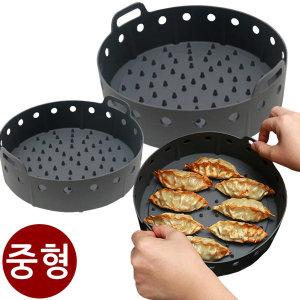 요리조리팟 에어프라이어 그릇 전자레인지 용기 중형