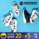 운동화 키높이 스니커즈 신발 하이탑 PP1454