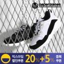 신발 운동화 스니커즈 키높이 단화 슈즈 PP1462