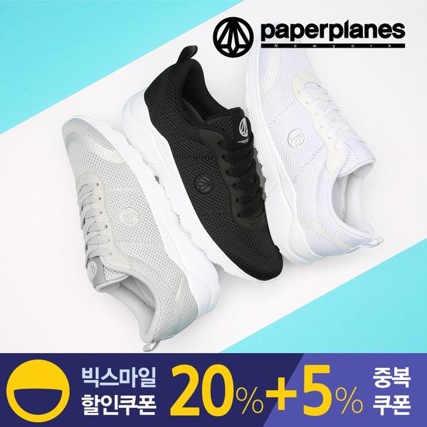 페이퍼플레인 운동화 런닝화 커플운동화 PP1467