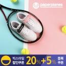 G마켓 단독 독점판매 신발 운동화 스니커즈 PP1468