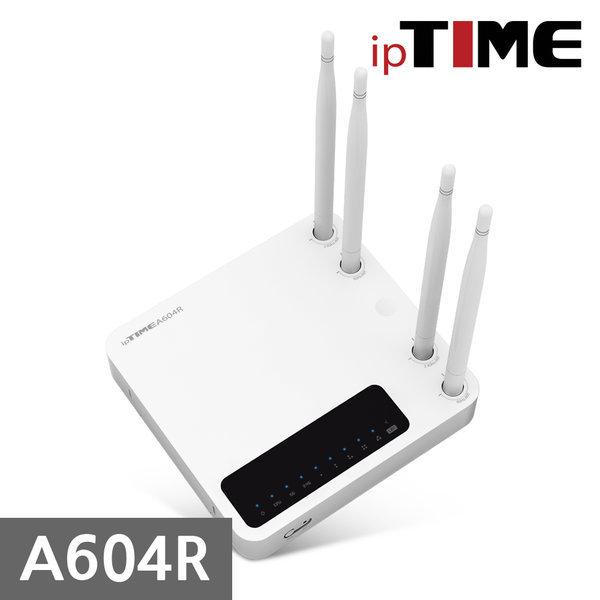 ipTIME A604R 와이파이 공유기 무선 인터넷