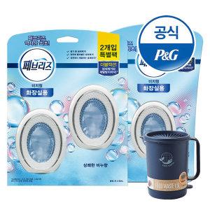 페브리즈 화장실용 비치형 6ml 상쾌한 비누향 3개b