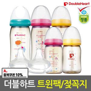 트윈팩젖병+모유실감젖꼭지/토이/애니멀