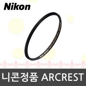 니콘정품 ARCREST PROTECTION FILTER 82mm 아크라스트