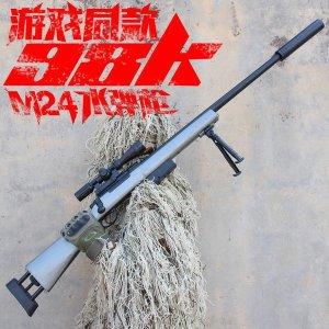 배그 에땁 Kar98K 카구팔 M24 AWM 130cm 젤리 수정탄