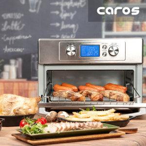 캐로스 에어프라이어 오븐 CD-AF21S 대용량 21L 멀티