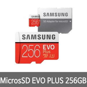 삼성전자 신형 마이크로SD Class10 U3 EVO PLUS 256GB