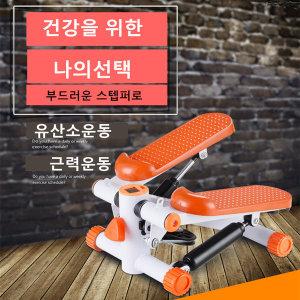 스텝퍼 걷기 계단효과 유산소 실내운동기구 헬스기구