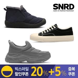 페이퍼플레인 겨울신발 방한화 부츠 운동화 스니커즈