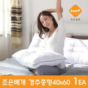 거북목 숙면 기절 꿀잠 라텍스 베개 - 경추중형 40x60