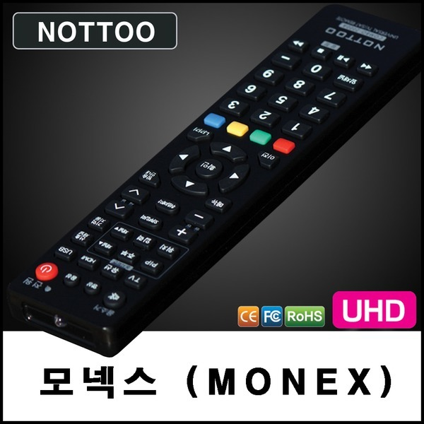 모넥스 (MONEX) TV 리모컨