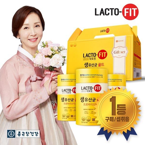 락토핏 생유산균 골드 선물세트(50포x3통 5개월분)