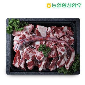 (농협횡성한우) 효도꼬리세트/한우소꼬리 4-4.5kg (반골포함)보신용