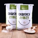 이쌀이다 신동진 20kg /단일품종/2019년산/박스포장