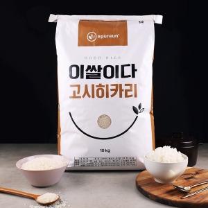 이쌀이다 고시히카리 햅쌀 10kg