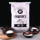 프리미엄 백미 햅쌀 10kg 인기상품/2019년산/박스포장