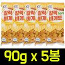 (무배)갈릭 바게트 90gx5봉 과자스낵/간식안주/새우깡