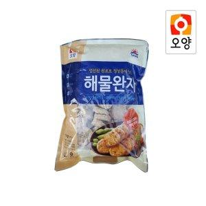 사조오양 해물완자 1kg