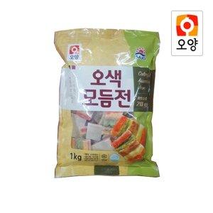 사조오양 오색모듬전 1kg