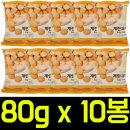 계란과자 80gx10봉 간식스낵디저트/초코칩/버터링쿠키