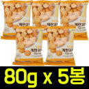 (무배) 계란과자 80gx5봉 간식/스낵디저트/초코칩쿠키