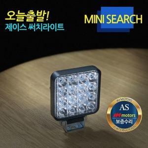 보증수리 미니 LED써치라이트 작업등 후미등 24V LED